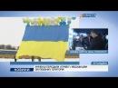 Українці передали Привіт мешканцям окупованих територій