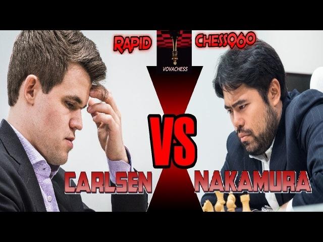 Карлсен - Накамура. Матч на Первенство мира по шахматам Фишера. Заключительный день в рапид