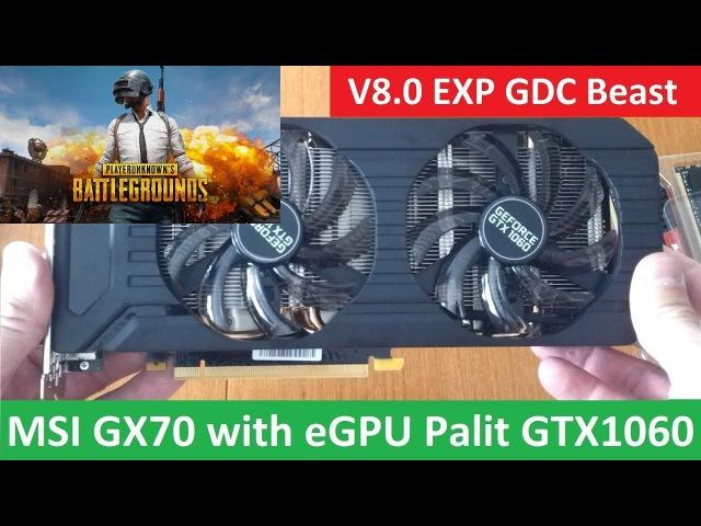 PlayerUnknown's Battlegrounds - Тест ноутбука MSI GX70 (A10-5750M) c внешней видеокартой eGPU GTX 1060 6Gb