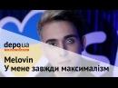 Інтерв'ю Melovin після перемоги в національному відборі Євробачення 2018