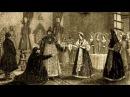 Смотрины царских невест в 15 17 веках рассказывает историк Сергей Виватенко