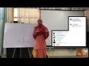 21 лекция. Бхагавад-Гита. Глава 6 Вриндаван, 28.12.2017 Ватсала дас