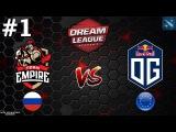 [RU-Game#1] Empire vs OG (BO2) | DreamLeague Season 8 | CIS & Europe | Table | 05.10.2017