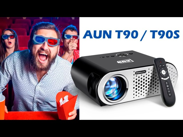 Get out more fun with AUN T90