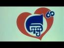 ЛЕНИНГРАДСКИЙ ДИКСИЛЕНД - 60 лет! Филармония Джазовой Музыки 28/Х-2017