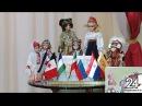 В Альметьевске прошла встреча с представителями национальных диаспор