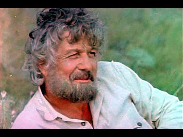 Цыган (1979). Все серии подряд | Фильмы. Золотая коллекция