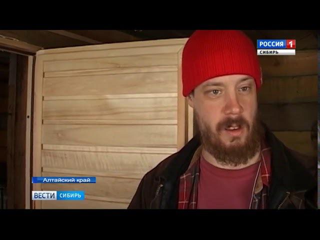 «Веселый молочник» Джастас Уолкер строит ферму своей мечты в Алтайском крае