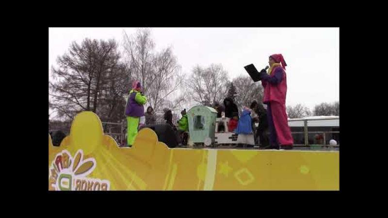 Масленица 2018. Фестиваль саней и санок ч.1