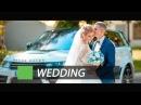 Свадебные моменты Кристины и Александра_студия KOKOS-FILM
