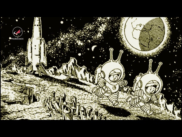 Луна и незнайки