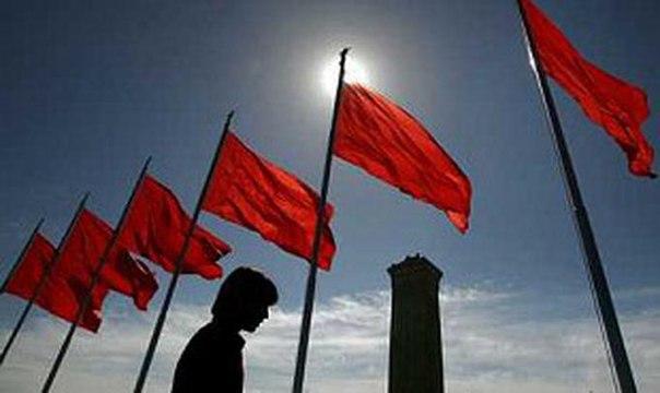 Финансовая система Китая имеет три «проблемы»: МВФ