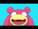 The Slowpoke Song (Англ)