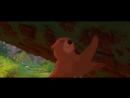 Братец Медвежонок (2003) - трейлер