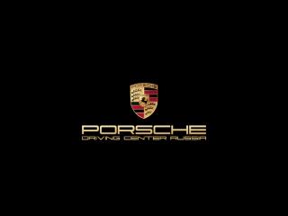 Porsche Driving Center Russia - Moscow Raceway 2017