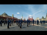 Показательное выступление роты почётного караула РВВДКУ на Красной площади 2 августа 2017.