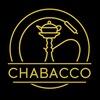 Chabacco - кури со вкусом!
