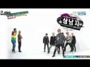 Asian Warriors BTS Random Dance Cut Weekly Idol Ep.229 рус.саб