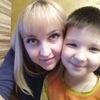 Ольга Богомаз