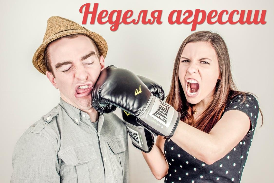 Хулиганы 4 выпуск 7 ноября 2017 г. неделя агрессии бокс