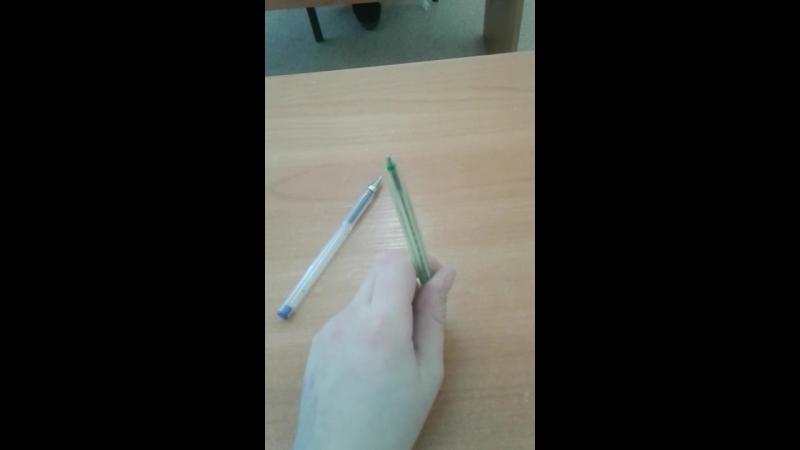 вильм про ручку!