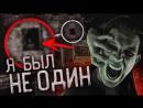 Дима Масленников ПРИЗРАК на видео в Отеле с привидениями! Я не могу это объяснить GhostBuster За гранью