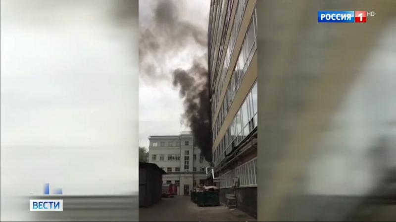 Вести-Москва • Из-за пожара на Большой Татарской был эвакуирован офис ТВЦ