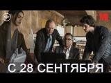 Дублированный трейлер фильма «Наемник»