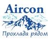 Aircon Ltd