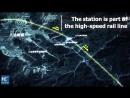 Строительство самой глубокой станции высокоскорстной железной дороги в мире