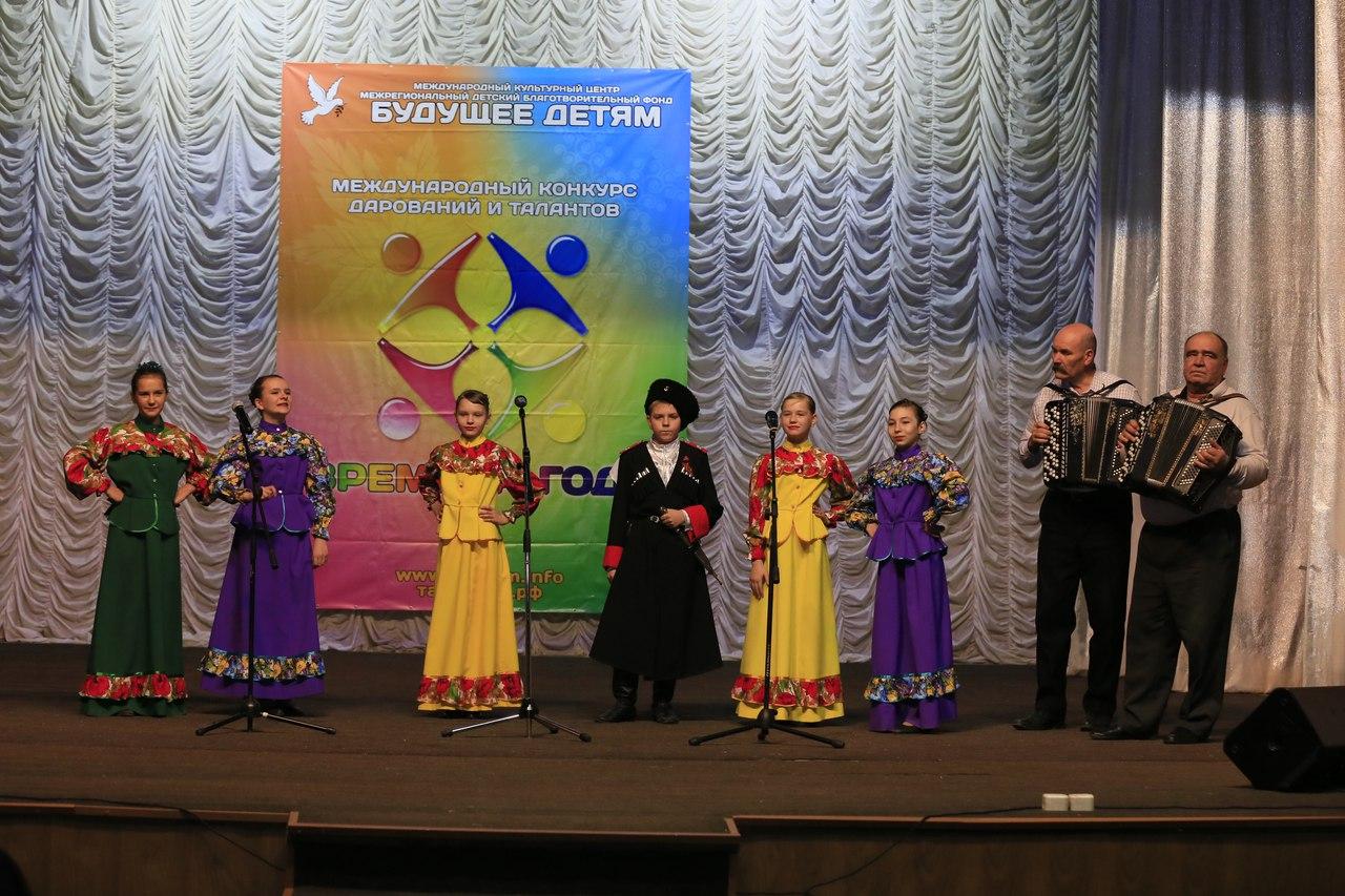 Артисты из Кардоникской призеры Международного конкурса дарований и талантов