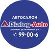Диалог-Авто | Азнакаево