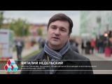 Лайфхаки технологических предпринимателей. Выпуск 4