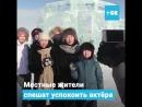 Лео Ди Каприо узнал о существовании Оймякона и пришёл в ужас от 70 градусных морозов Жители Якутии записали Выжившему видеоот