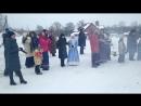 Масленица- в Назарьево 2018