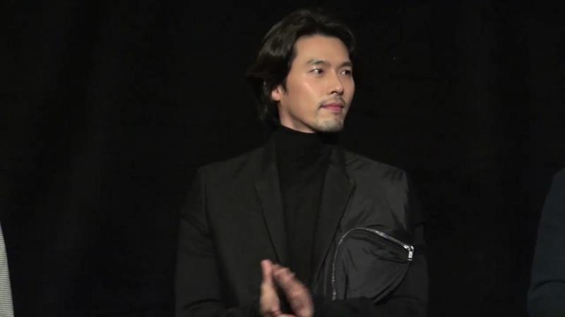 25.11.2017 Хён Бин на стадии приветствия фильма