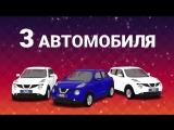Семья Шестак из Минска выиграла 2-комнатную квартиру от