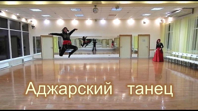 Ансамбль Арагви - Аджарский танец. Дуэт