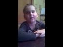 мой мальчик и его стишки