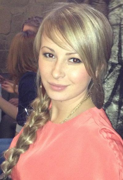 Аня Ващенко