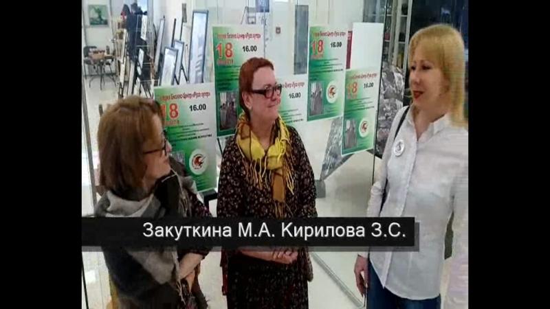 репортаж КГБ с выставки искусств от 18.02.18