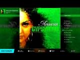 Леонсия Эрденко - Gypsyroad (Альбом 2004 г)