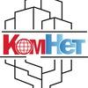 ComNet Красноярск -профессианальная  радиосвязь