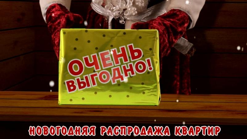 Запад Дед Мороз