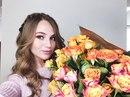 Ксения Цевун фото #22