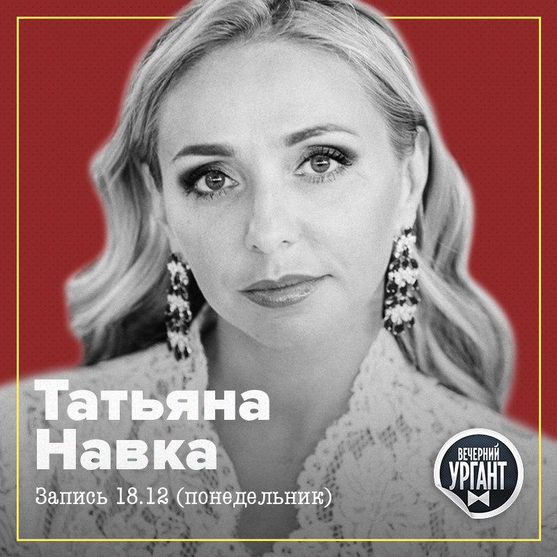 Татьяна Навка-новости, анонсы - Страница 32 Ricw0YQqPrU
