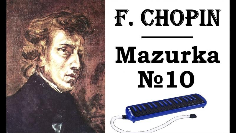 Mazurka by Chopin - melodica
