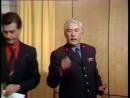 Следствие ведут ЗнаТоКи - Дело 14 - Подпасок с огурцом