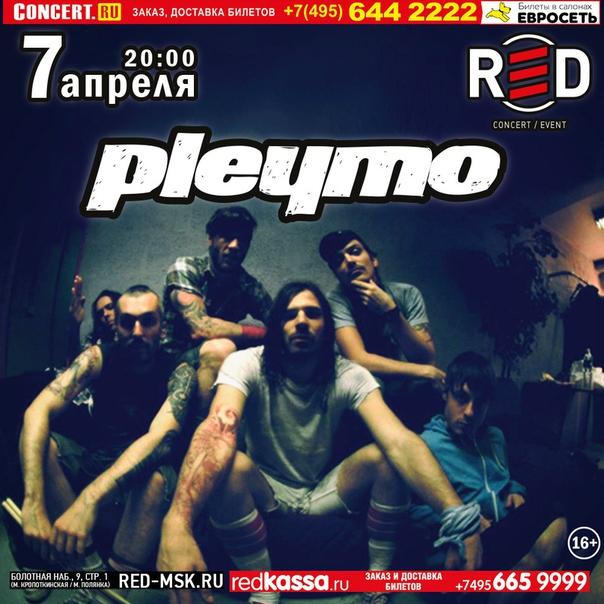 vk.com/pleymo_red