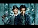 Шерлок Холмс Sherlock Holmes, 2009 HD